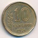 Аргентина, 10 сентаво (1971 г.)