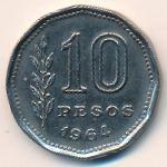 Аргентина, 10 песо (1964 г.)