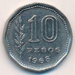 Аргентина, 10 песо (1968 г.)