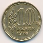 Аргентина, 10 песо (1976–1977 г.)