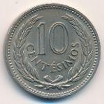 Уругвай, 10 сентесимо (1959 г.)