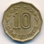 Уругвай, 10 сентесимо (1976 г.)