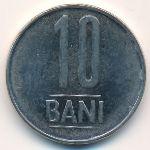 Румыния, 10 бани (2013 г.)