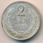 Латвия, 2 лата (1926 г.)