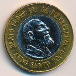 Ватикан, 1 евро (2000 г.)