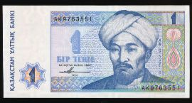 Казахстан, 1 тенге (1993 г.)