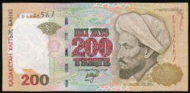Казахстан, 200 тенге (1999 г.)