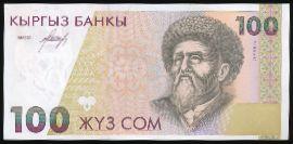 Кыргызстан, 100 сом (1994 г.)
