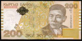 Кыргызстан, 200 сом (2004 г.)