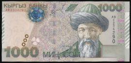 Кыргызстан, 1000 сом (2000 г.)