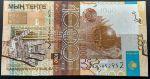 Казахстан, 1000 тенге (2006 г.)