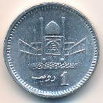 Пакистан, 1 рупия (2015 г.)