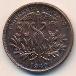 Боливия, 50 сентаво (1942 г.)