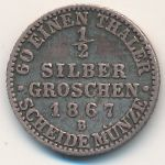 Пруссия, 1/2 гроша (1867 г.)
