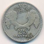 Ливан, 25 пиастров (1929 г.)