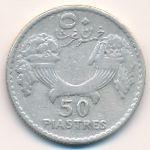 Ливан, 50 пиастров (1929 г.)