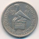 Южная Родезия, 1 шиллинг (1951 г.)