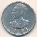 Эфиопия, 50 центов (1936 г.)