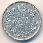 Канада, 10 центов (1918 г.)