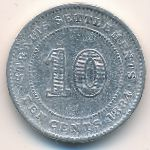 Стрейтс-Сетлментс, 10 центов (1884 г.)