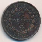 Северное Борнео, 1 цент (1888 г.)