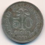 Цейлон, 50 центов (1903 г.)