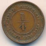 Стрейтс-Сетлментс, 1/4 цента (1889 г.)