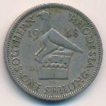 Южная Родезия, 1 шиллинг (1948 г.)