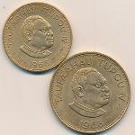 Тонга, Набор монет (1969 г.)