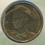 Австралия, 1 доллар (1999 г.)