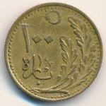 Турция, 100 пар (1922 г.)
