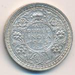 Британская Индия, 1/2 рупии (1945 г.)