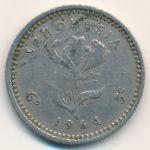 Родезия, 6 пенсов-5 центов (1964 г.)