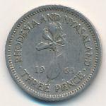 Родезия и Ньясаленд, 3 пенса (1963 г.)