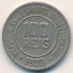 Бразилия, 100 рейс (1927–1935 г.)