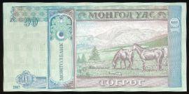 Монголия, 10 тугриков (2017 г.)