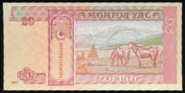 Монголия, 20 тугриков (2017 г.)
