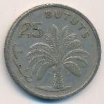 Гамбия, 25 бутут (1971 г.)