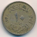 Египет, 10 милльем (1938 г.)