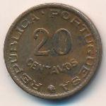 Мозамбик, 20 сентаво (1961 г.)