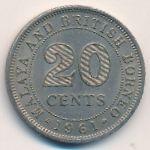 Малайя и Британское Борнео, 20 центов (1956–1961 г.)