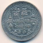 Непал, 1 рупия (1988 г.)