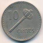 Фиджи, 10 центов (1969–1975 г.)