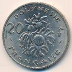 Французская Полинезия, 20 франков (1977 г.)