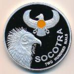 Сокотра, 200 риалов (2018 г.)