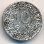 Дания, 10 эре (1907 г.)