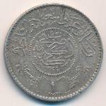 Саудовская Аравия, 1 риал (1935–1950 г.)