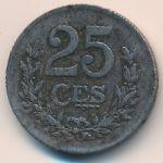 Люксембург, 25 сентим (1920 г.)
