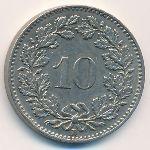 Швейцария, 10 раппенов (1952–2010 г.)