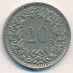 Швейцария, 20 раппенов (1955–2012 г.)